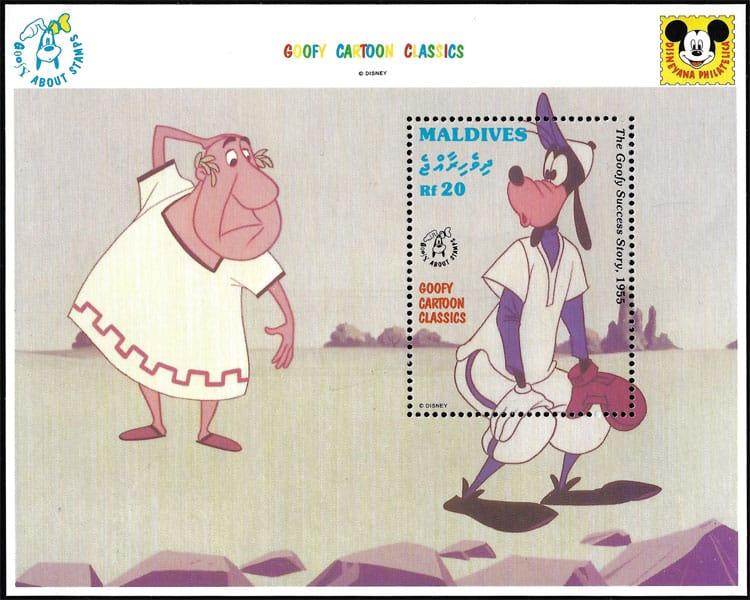 1992 Maldives – The Goofy Success Story