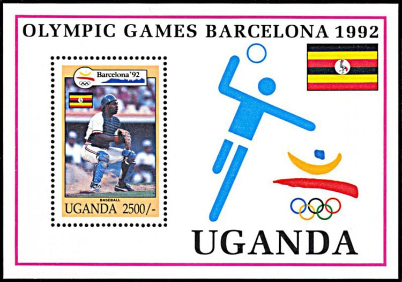 1992 Uganda – Olympic Games Barcelona Souvenir Sheet