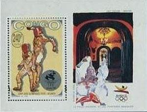 1993 Congo – 26th Olympics in Atlanta with Baseball on Souvenir Sheet