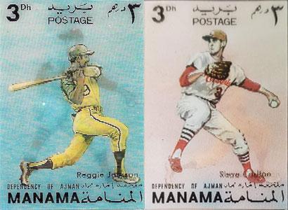 1972 Manama – 3D Stamp, Steve Carlton and Reggie Jackson
