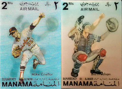 1972 Manama – 3D Stamp, Mike Cuellar and Bill Frechan