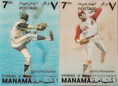 1972 Manama – 3D Stamp, Sam McDowell and Gerry Koosman