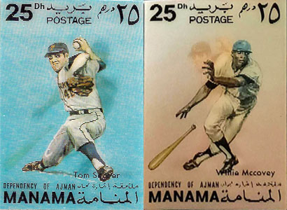 1972 Manama – 3D Stamp, Willie McCovey and Tom Seaver