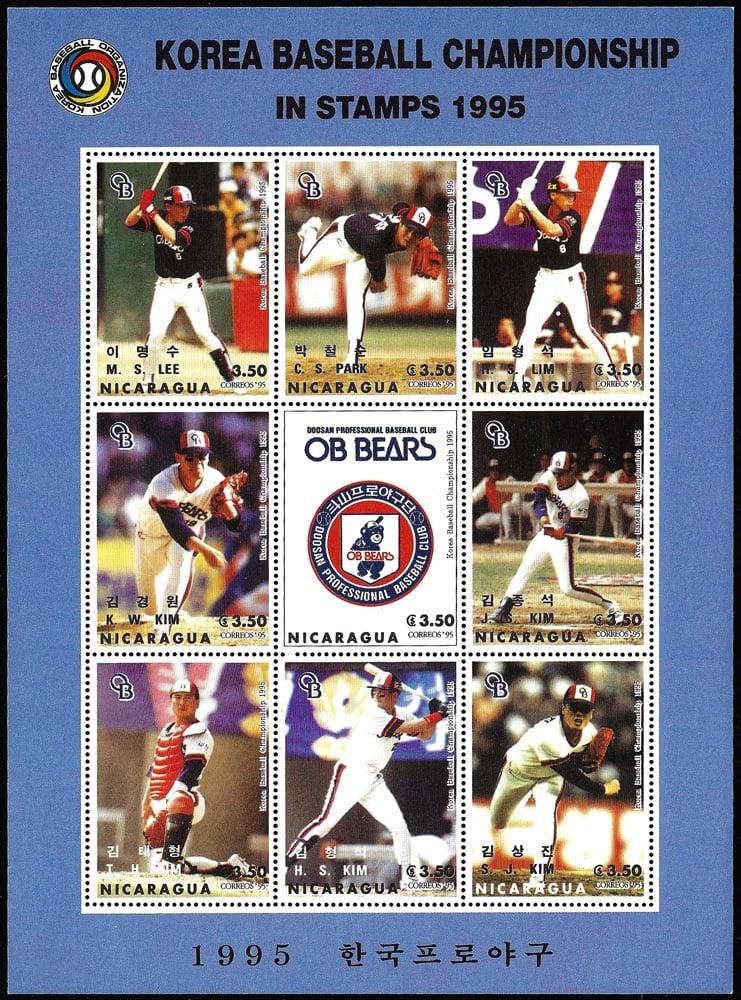 1995 Nicaragua – Korea Baseball Championship, OB Bears