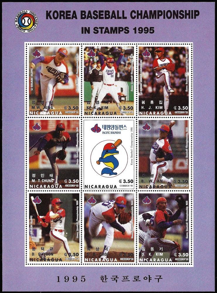 1995 Nicaragua – Korea Baseball Championship, Pacific Dolphins