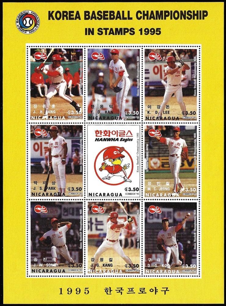 1995 Nicaragua – Korea Baseball Championship, Hanwha Eagles