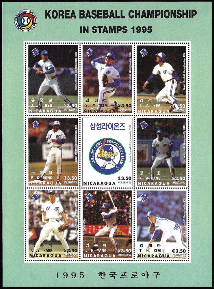 1995 Nicaragua – Korea Baseball Championship, Samsung Lions
