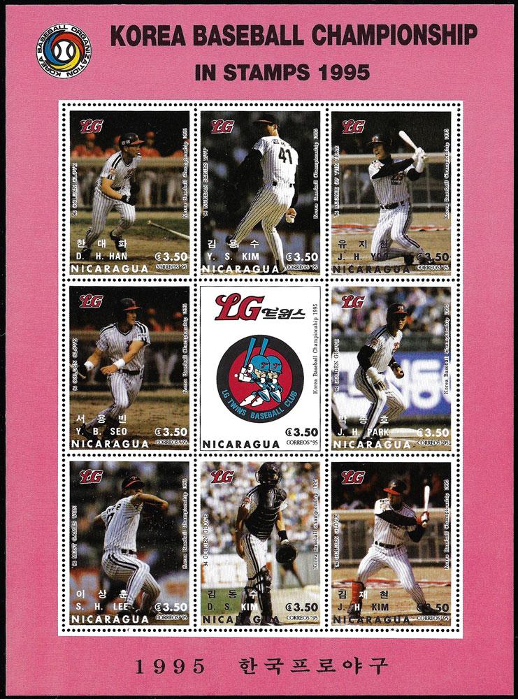 1995 Nicaragua – Korea Baseball Championship, LG Twins