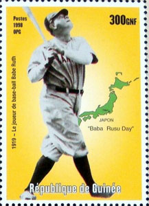 1998 Guinea – 20th Century Events, Babe Ruth