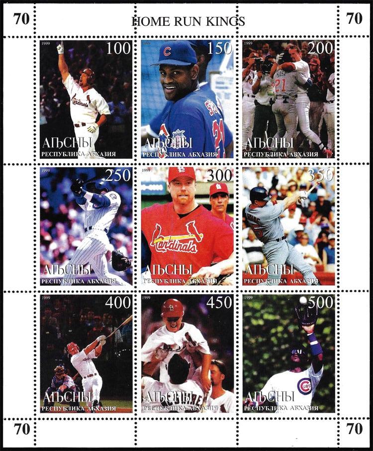1999 Abkhazia – Home Run Kings, Sammy Sosa and Mark McGwire