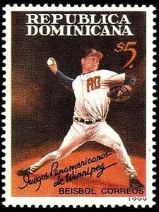 1999 Dominican Republic – Pan American Games