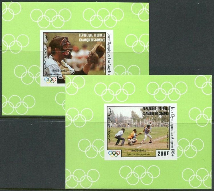 1984 Comoro Islands – Olympic Games (Batter & Catcher Souvenir Sheets)