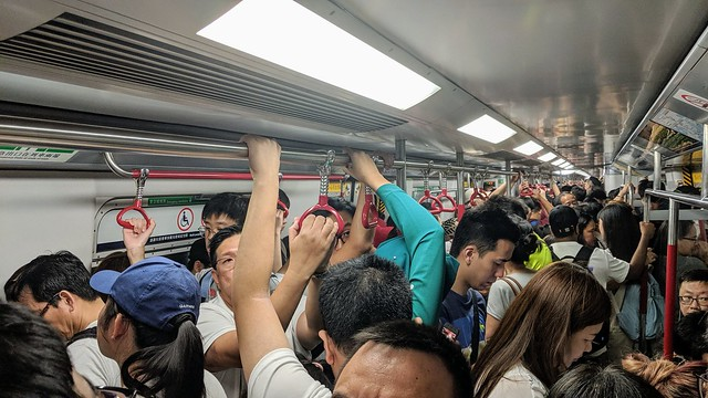 The MTR was PACKED!