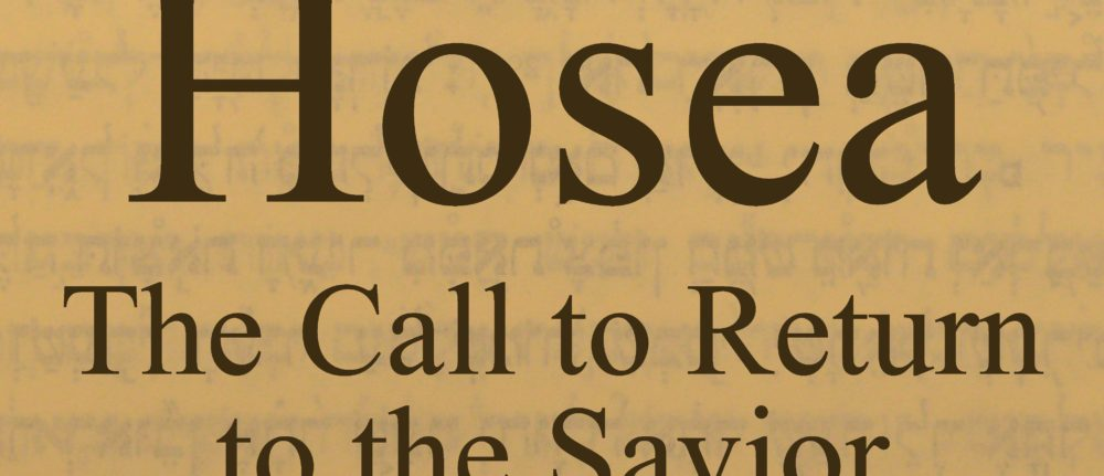 Hosea 7:8-16