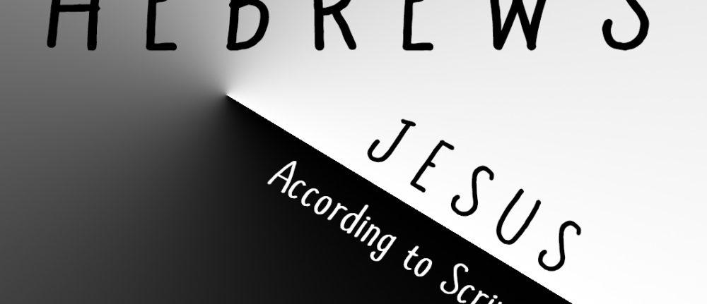 Hebrews 9:1-10