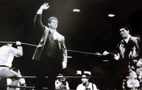 Vince McMahon waves to the crowd at Korakuen Hall, January 1990