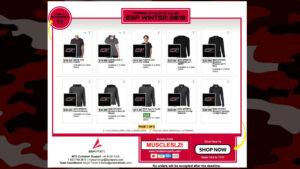 ESP Merchandise Sales