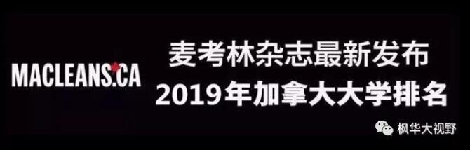 QQ截图20190713144536