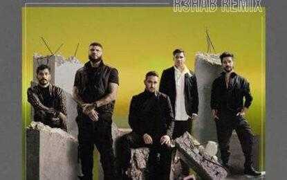 """REIK lanza junto a FARRUKO y CAMILO el remix de su nuevo hit """"SI ME DICES QUE SÍ"""" realizado por el ícono neerlandés del house R3HAB"""