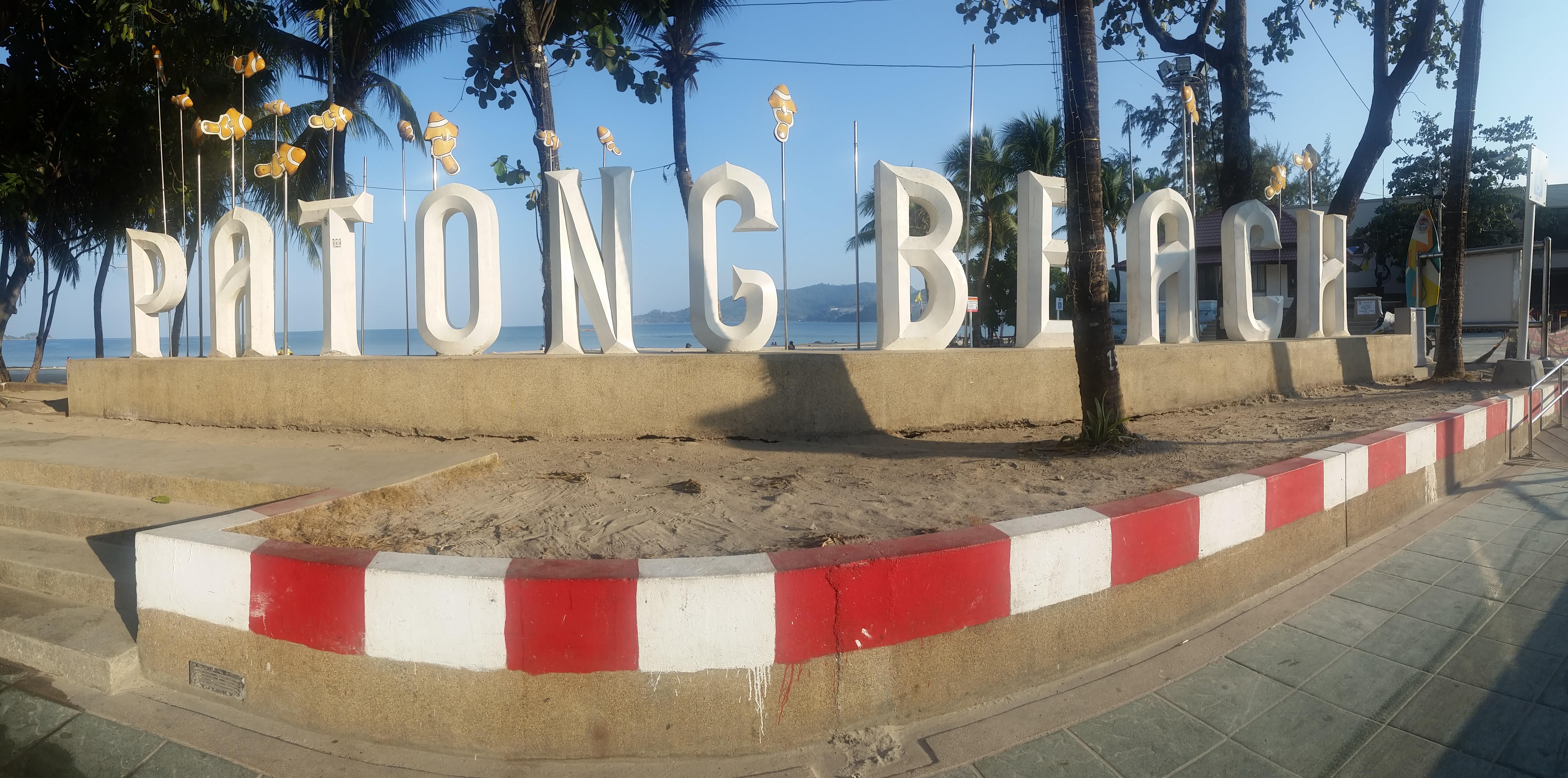 20160421 072458 - Bangala Road , Patong Beach Phuket