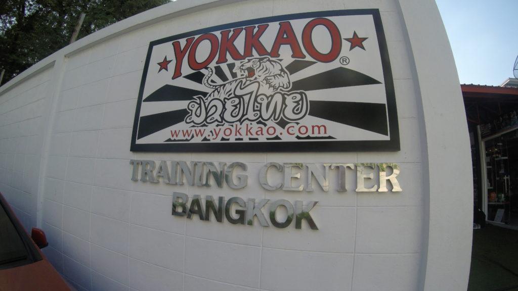 G0050836 1 1024x576 - Yokkao training Center Bangkok