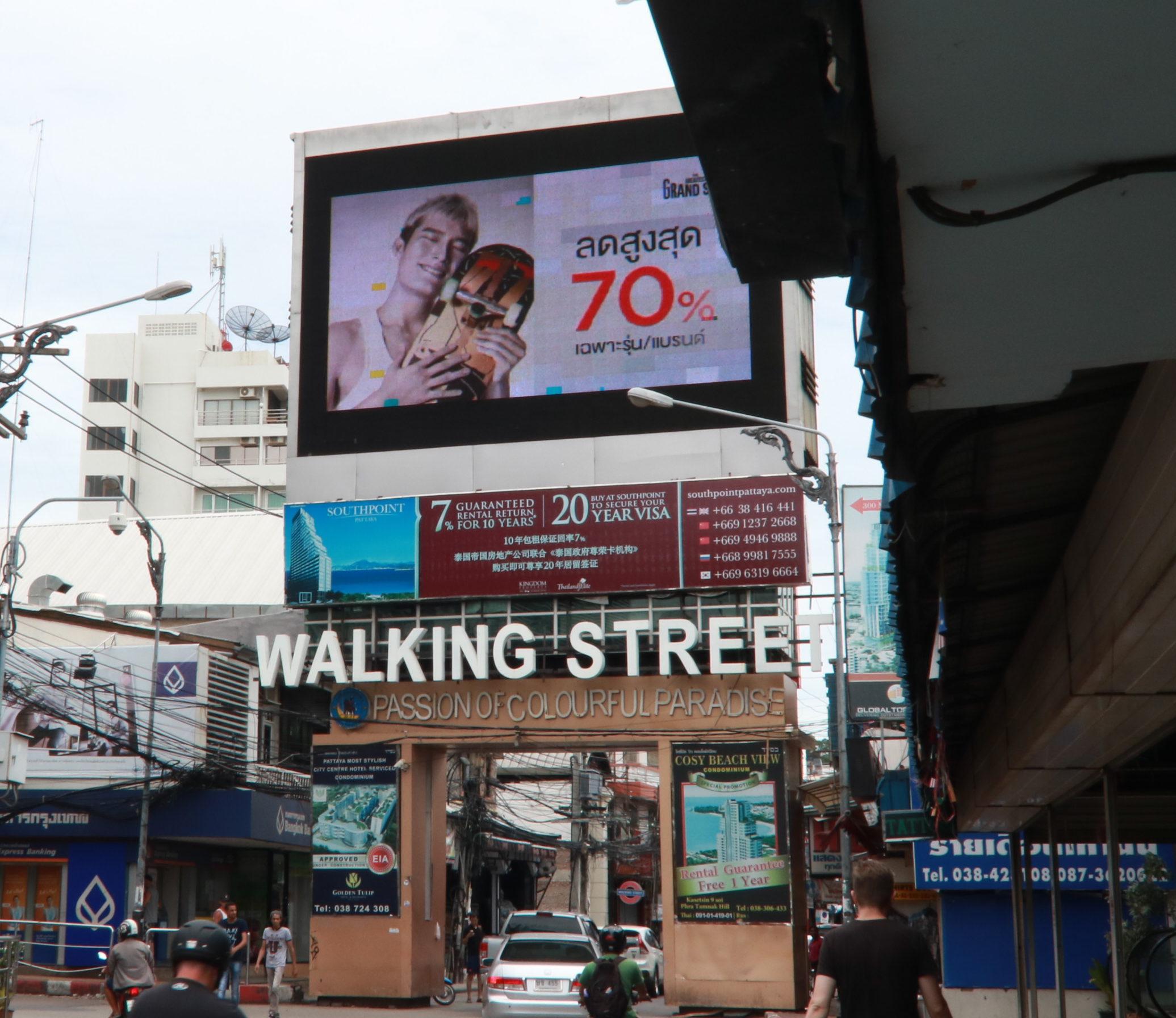 IMG 2006 e1507514807626 - Walking Street Pattaya TH