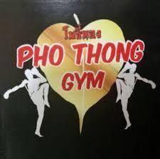 Pho Thong gym - Pho Thong Gym Patong , Phuket Thailand
