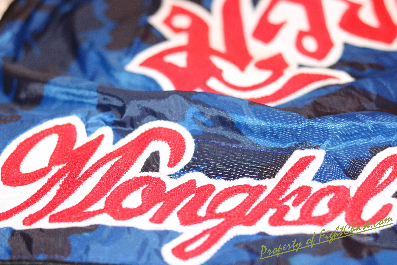 IMG 4092 - Mongkol Muay Thai Shorts Review !