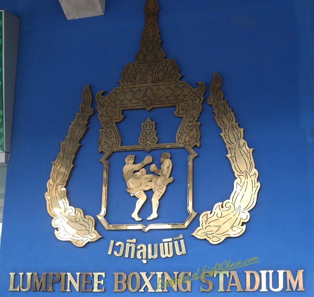 lumpinee2 1024x968 - Lumpinee Boxing Stadium, Bangkok