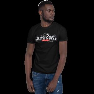 unisex basic softstyle t shirt black front 60e7bebf01ed8 300x300 - Muay Thai