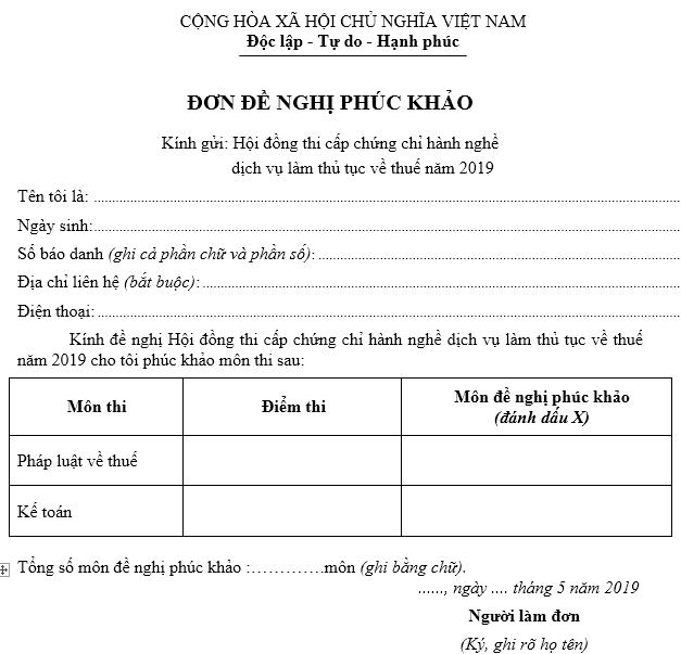 Mẫu đơn phúc khảo điểm thi đại lý thuế