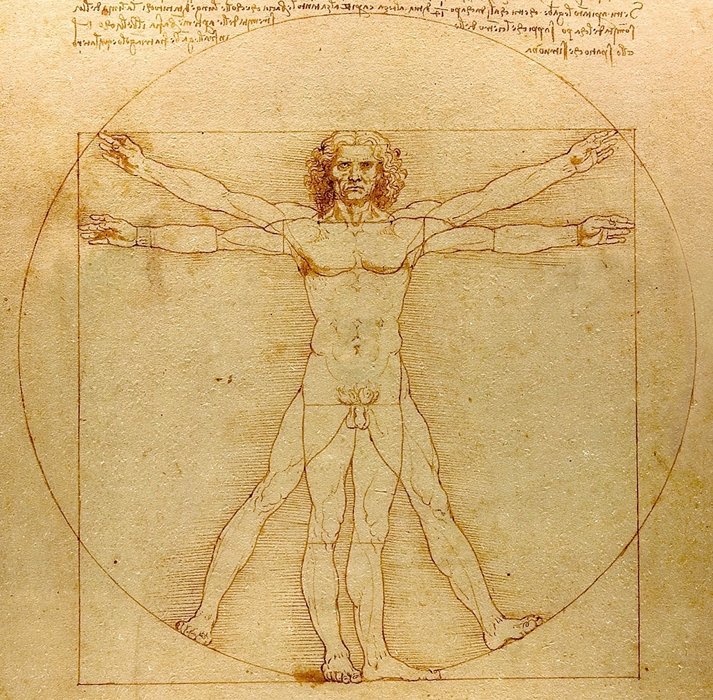 This cropped image of Leonardo da Vinci's Vitruvian Man is used as the header image for the postural alignment article of the Ultimate Healing Guide on TheBodyIsMind.com
