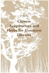 chinese acupuncture and herbs for common diseases