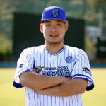 Japanese outfielder Yoshitomo Tsutsugo will be posted this offseason, Padres with interest?