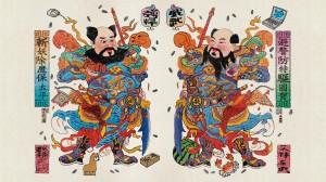Photo courtesy of Ai Weiwei's website
