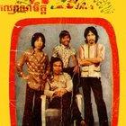The Drakkar Band