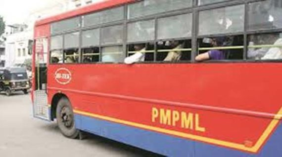 Pune: PMPML drafts a campaign to increase ridership