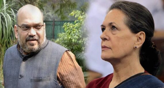 Sonia Gandhi Demands Amit Shah's Resignation over Delhi Violence