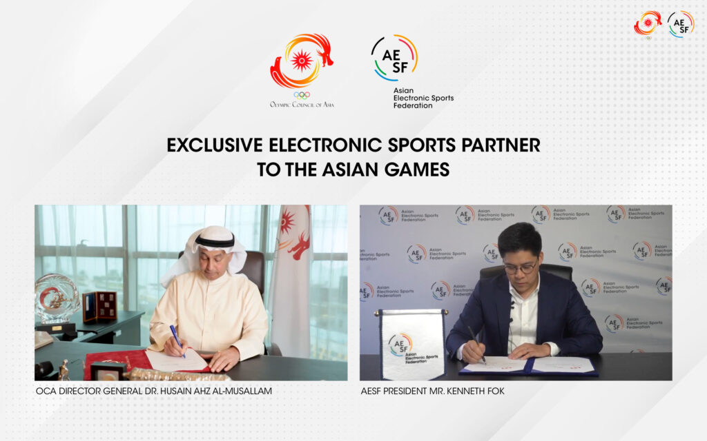2022 Asian Games Exclusive Esports Partner