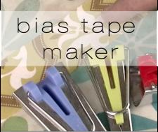 bias tape maker button