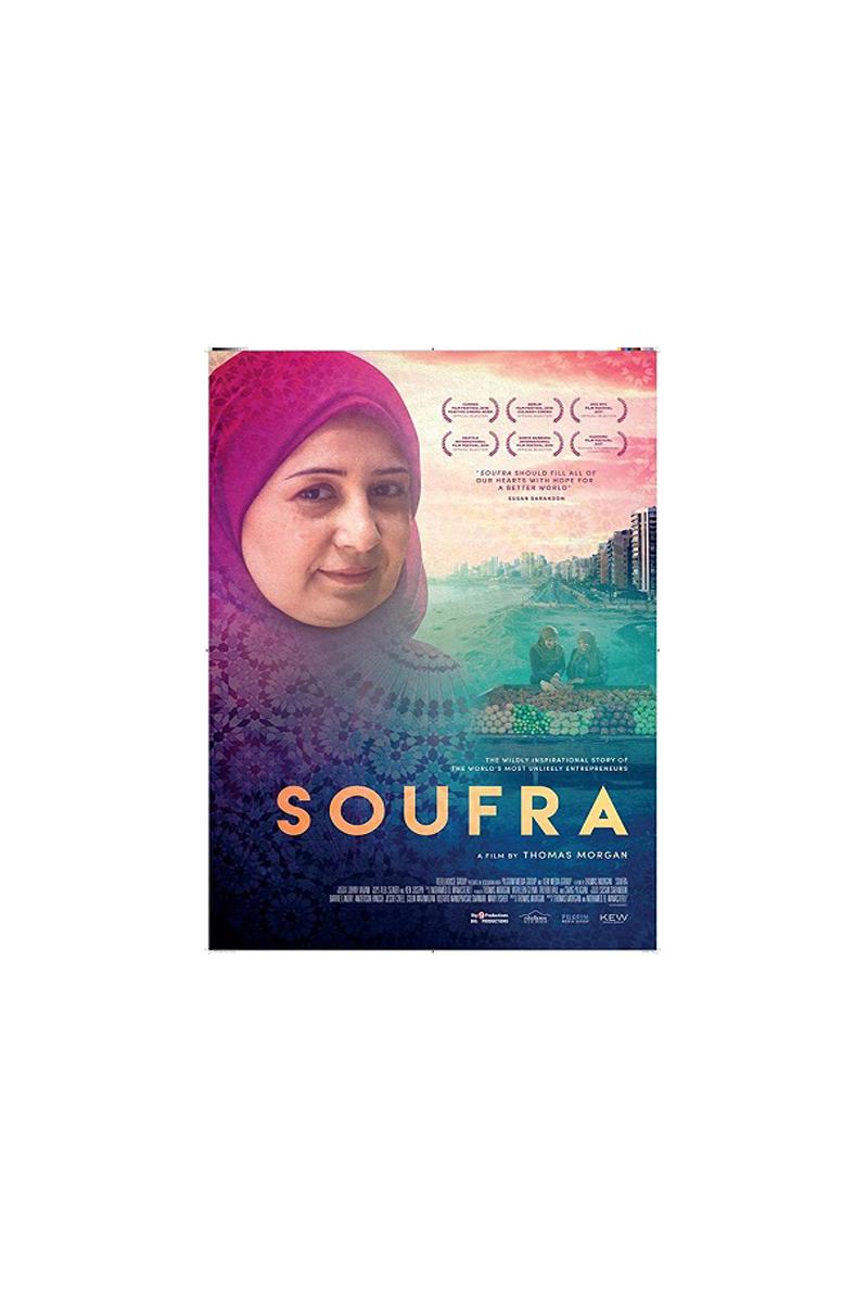 </br>Soufra