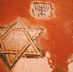 Israel, Israel Resolution, Durham City Council