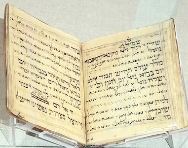 Preserving Iraqi Jewish Heritage