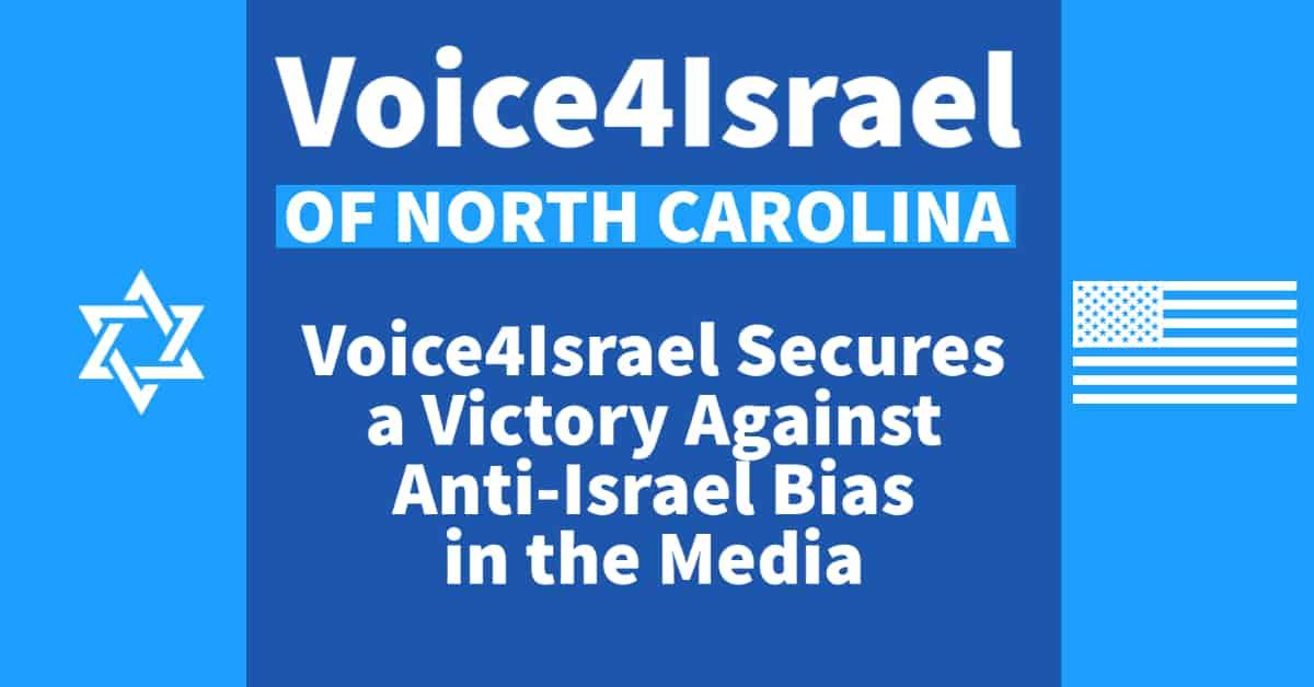 Voice4Irsael