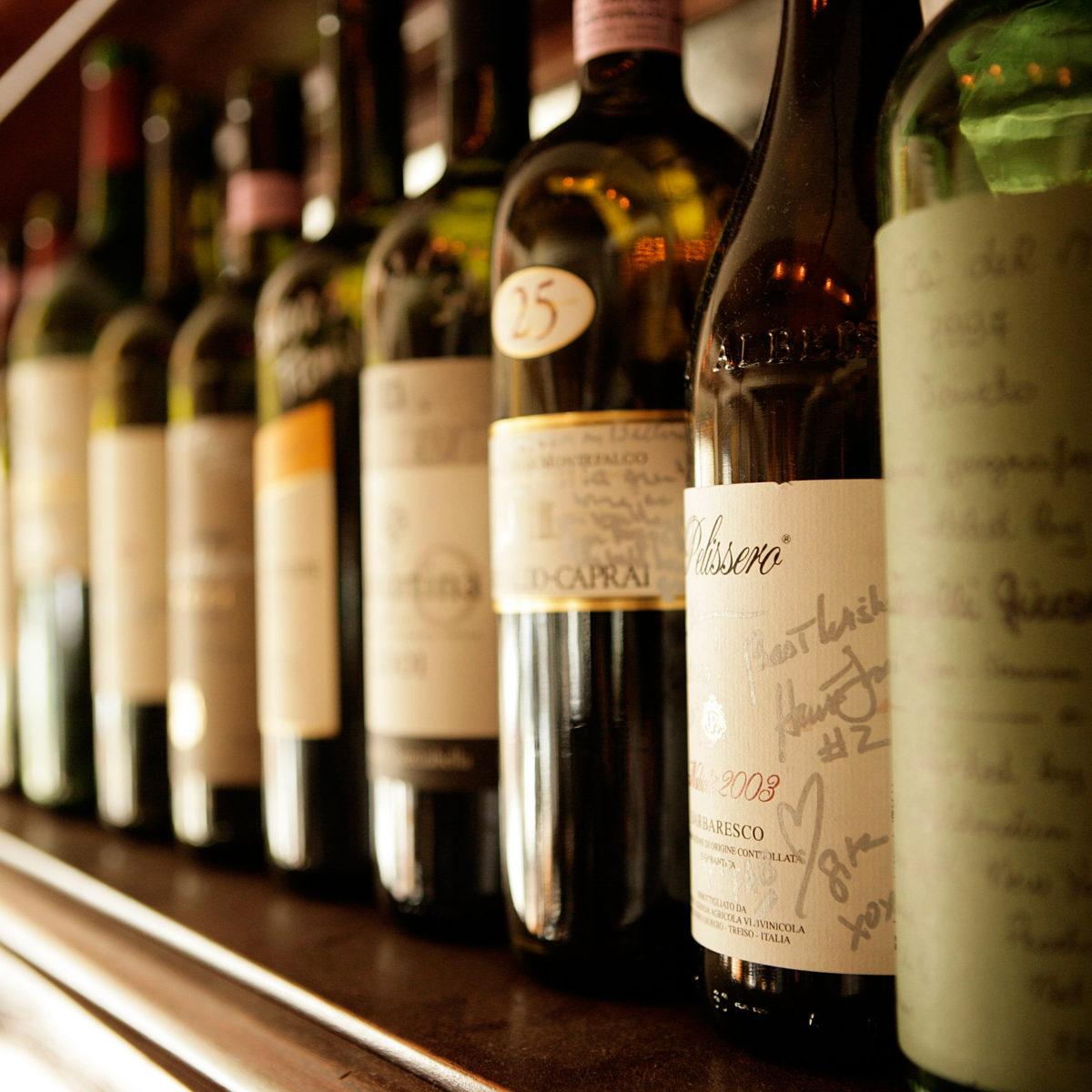 Wine Trophies