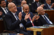 نبيه برّي رئيسا لمجلس النواب اللبناني الجديد