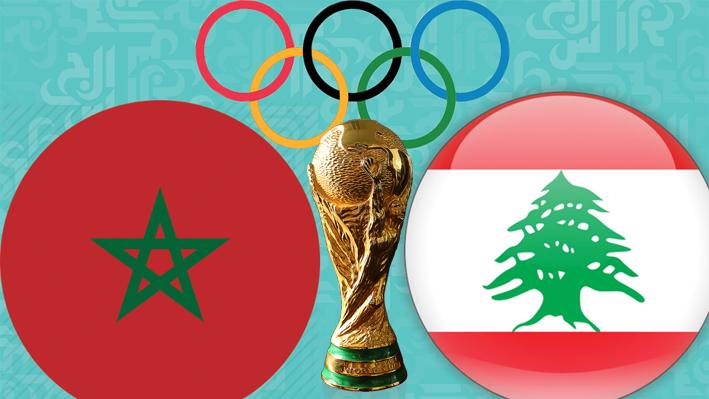 لا تأشيرات للبنانيين الى المغرب إلا من الرباط
