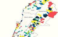 مرصد الازمة في الجامعة الاميركية: 251 بلدة لبنانية ذي