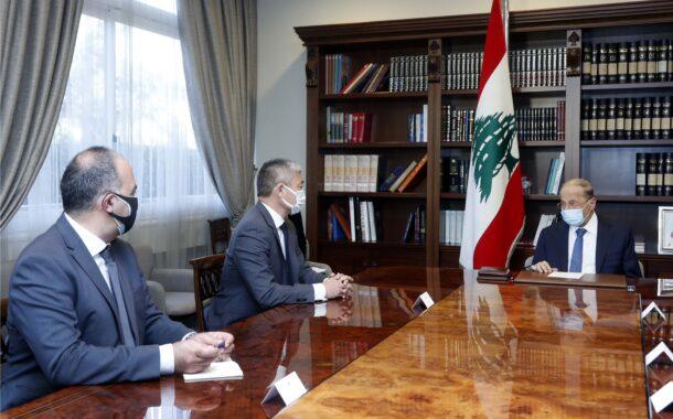 عون للممثل الجديد لمفوضية اللاجئين:  لبنان وصل الى مرحلة الانهاك  نتيجة التداعيات السلبية للنزوح