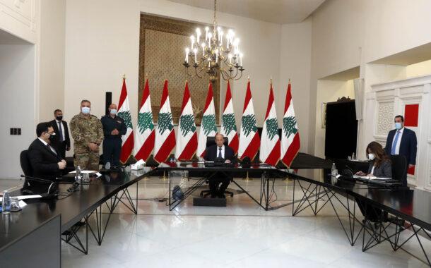 اجتماع في قصر بعبدا لبحث مشكلة التهريب من لبنان وخصوصاً تهريب المخدرات